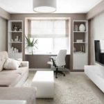 5 Design Tips on Making Most Out of Your Small Living Space